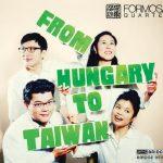 フォルモサ四重奏団の「ハンガリーから台湾へ」