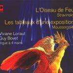 4手オルガンによる「火の鳥」と「展覧会の絵」