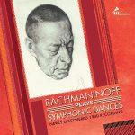 1940年代ラフマニノフ関係の貴重な録音!
