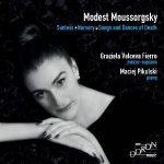 メッゾソプラノによって歌われるムソルグスキー!