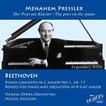 プレスラーのベートーヴェン:ピアノ協奏曲が復活!