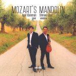マンドリンによるモーツァルト:ヴァイオリンソナタ